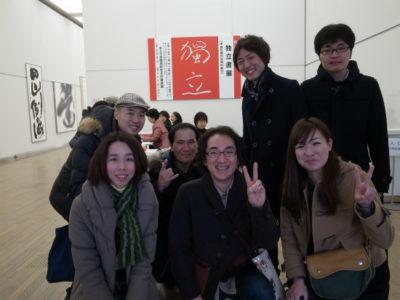 第60回 独立書人団の独立書展に行ってきたよ!
