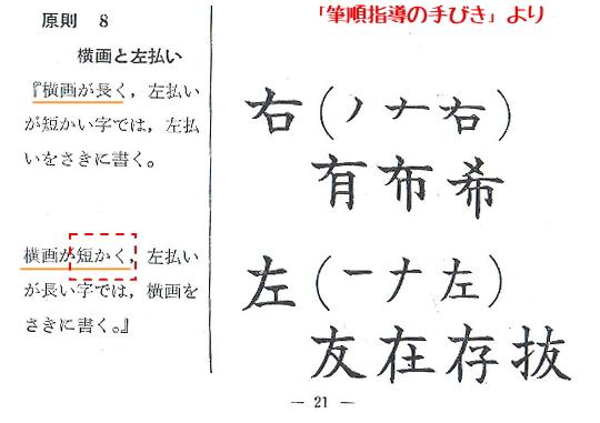 blog20130203_04
