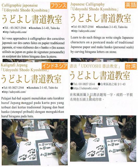 blog20130312_03