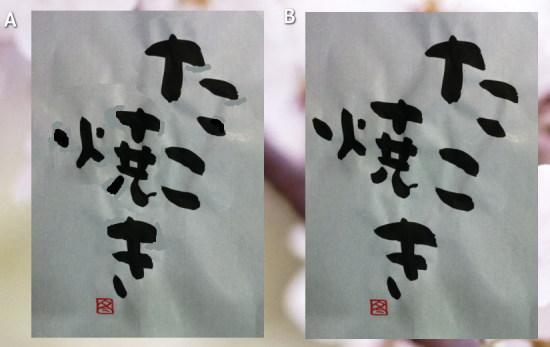 blog20130326_03