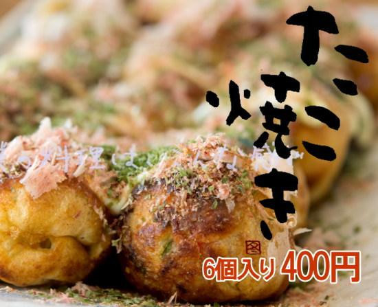 blog20130326_04