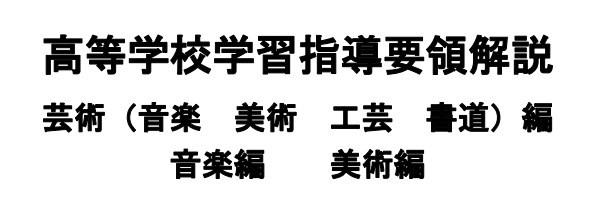 blog20130328_01