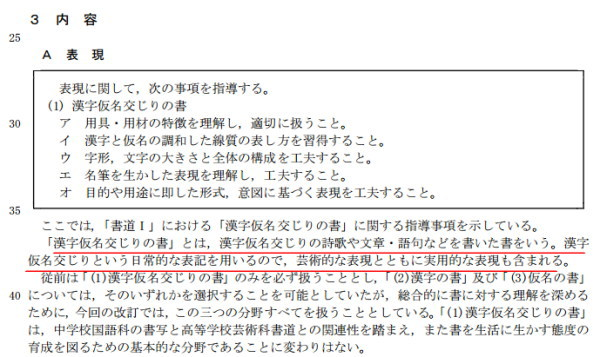 blog20130328_02