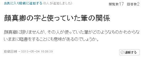 blog20130507_01