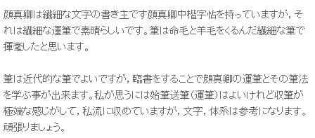 blog20130507_02