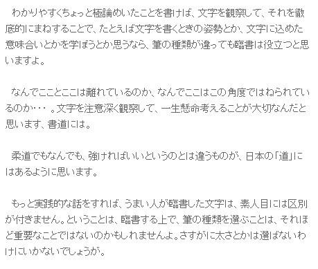 blog20130507_03