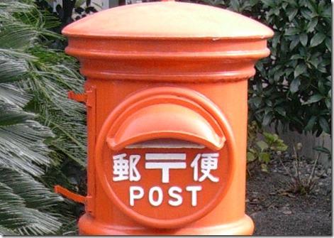 postimg2