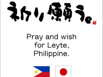 フィリピンのレイテ島の台風被害