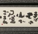 昼ごはん(2014/11)