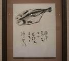 干される(2013/5)