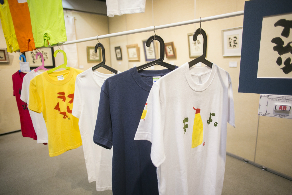 文字ペイントTシャツ(2014/11)