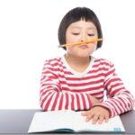 【硬筆と毛筆問題】ペンと筆は鍵盤楽器と弦楽器ほど違う