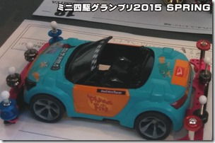ミニ四駆グランプリ2015 SPRING コンデレ