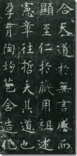 koshichodouhi