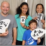 外国人旅行者を受け入れてたら…東京観光財団の公式サイトに載る