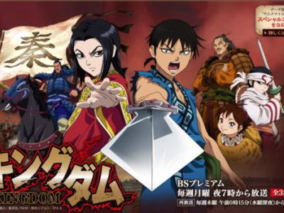 実は、始皇帝は漢字を初めて〇〇した人。NHKアニメ「キングダム」より