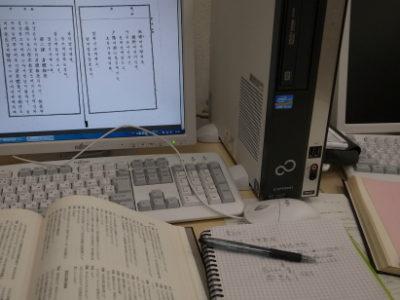 文科省で明治以降の習字の教科書を調べてきた