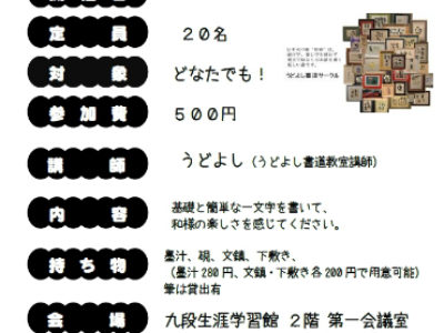 【手ぶらOK】千代田区のサークルフェスに参加 2/25(火)18:00~