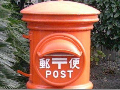 ヤマト危機?日本郵政「クリックポスト」3センチ&追跡可能164円を比較!