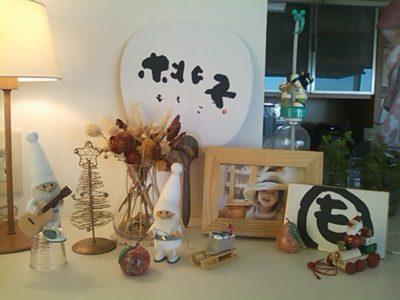 東急ハンズイベントで書いた団扇の画像が届いてクリスマス。