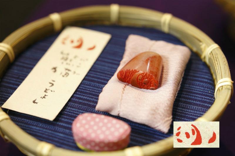 (篆刻)パンダ(2014/1)