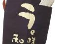 文字ペイント 腰巻き(2014/1)