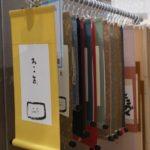 まるで服?25幅の掛け軸をハンガーラック展示 手に取り鑑賞する新スタイル
