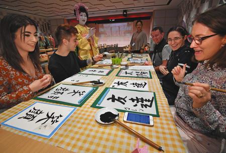 東京新聞【TOKYO発】「訪日客と縁結ぶ 神田明神が体験コース」