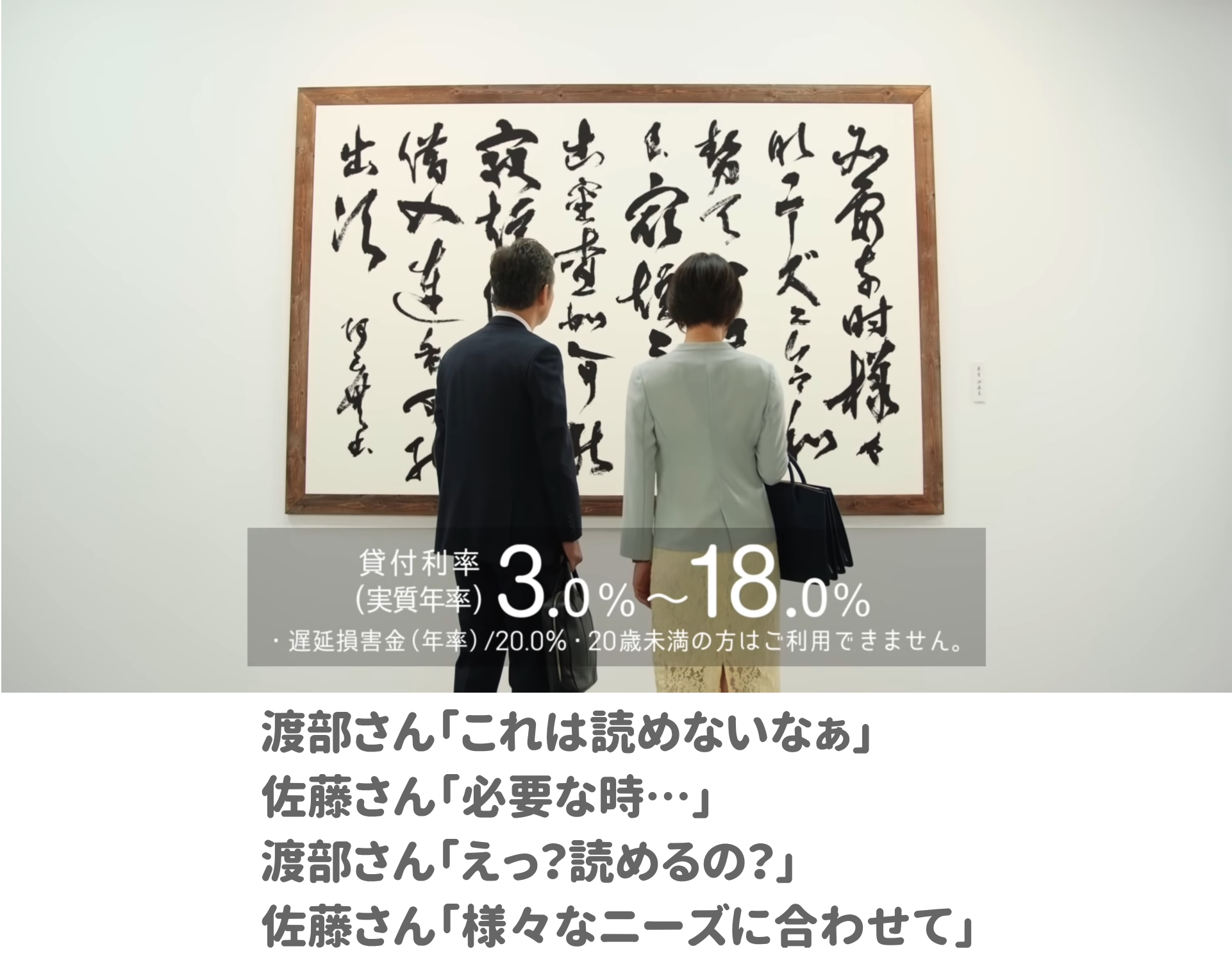 篤郎 cm 渡部